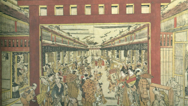 As Virtudes do Comércio: Lições - foto: Japão na Era Tokogwa