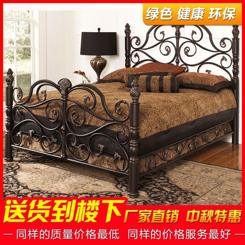 Wrought Iron Bed Princess Bed Linen IKEA Person / Double Beds Continental  Retro Metal Frame Bed / M