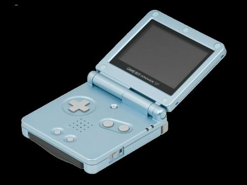 Yebbi Gongju Gameboy Gameboy Advance Sp Game Boy Advance Sp
