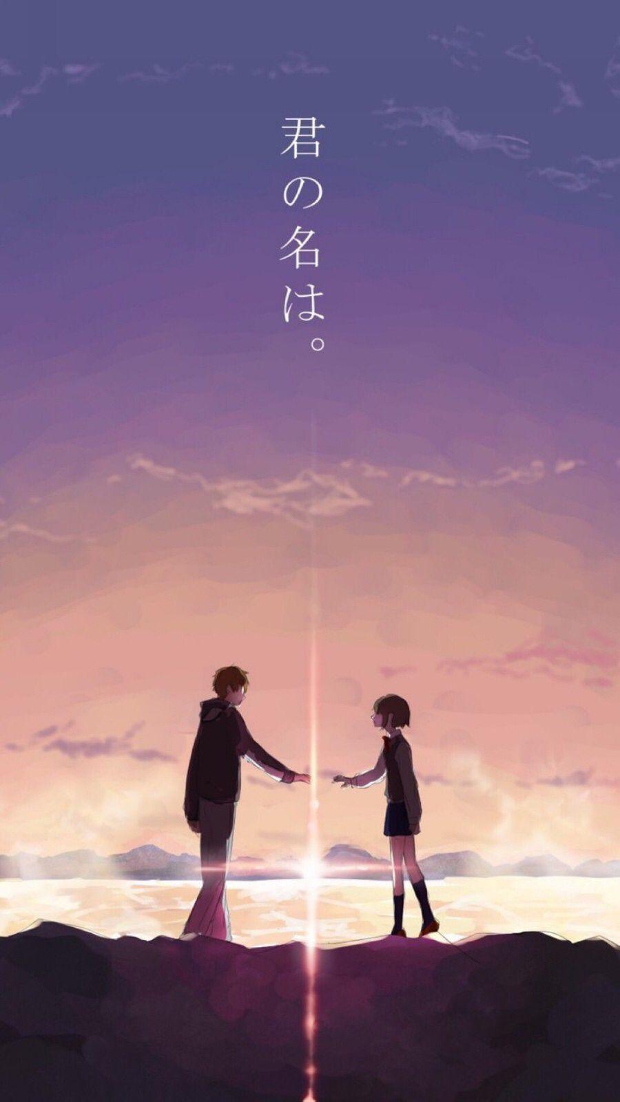 Live Wallpaper Filmes De Anime Kimi No Na Wa Animes Wallpapers