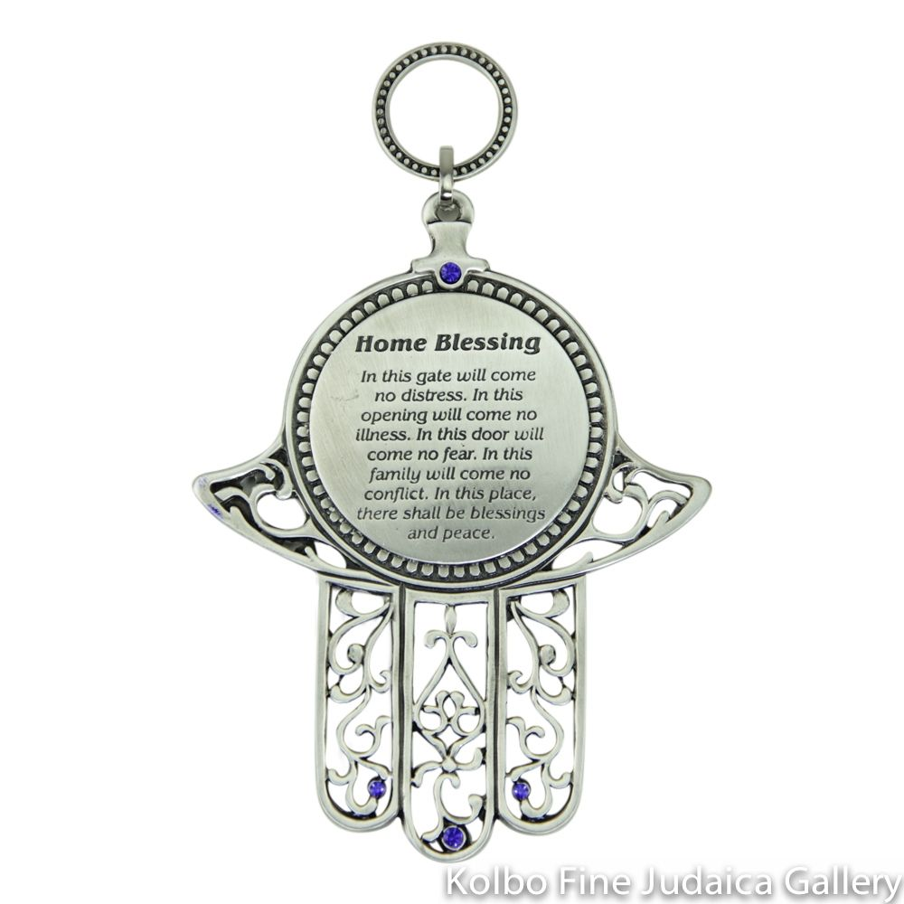 This lovely pewter hamsa features the home blessing written in this lovely pewter hamsa features the home blessing written in english this hamsa biocorpaavc Images