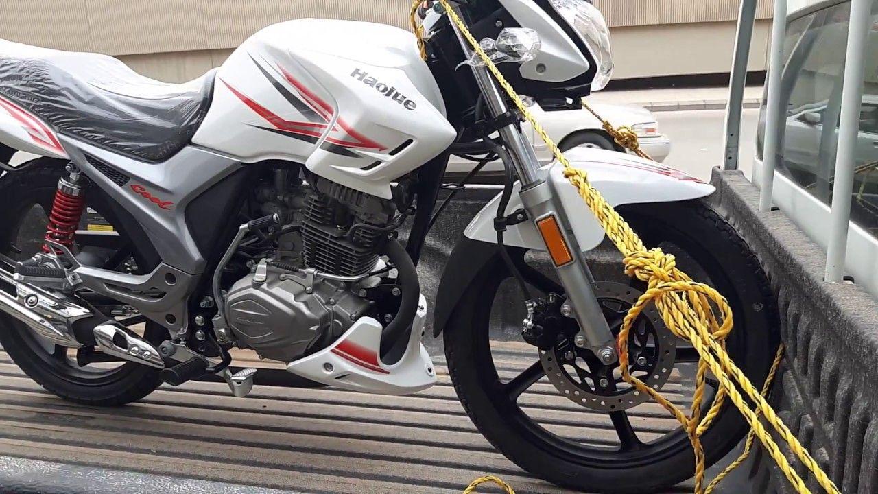 دراجة هوجو١٥٠ ٩ الأفضل والافر عالميا فقط لدى جواد للمحركات 0580033556 Vehicles Motorcycle