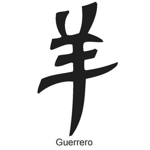 Guerrera Simbolos De Tatuaje Japoneses Letras Chinas Tatuajes