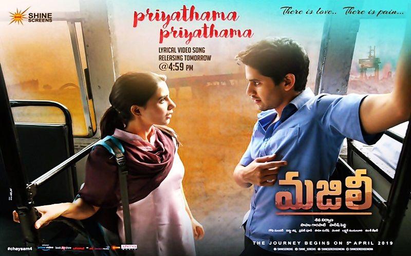Majili Next Song Priyathama Priyathama In 2020 Songs Mp3 Song Download Mp3 Song