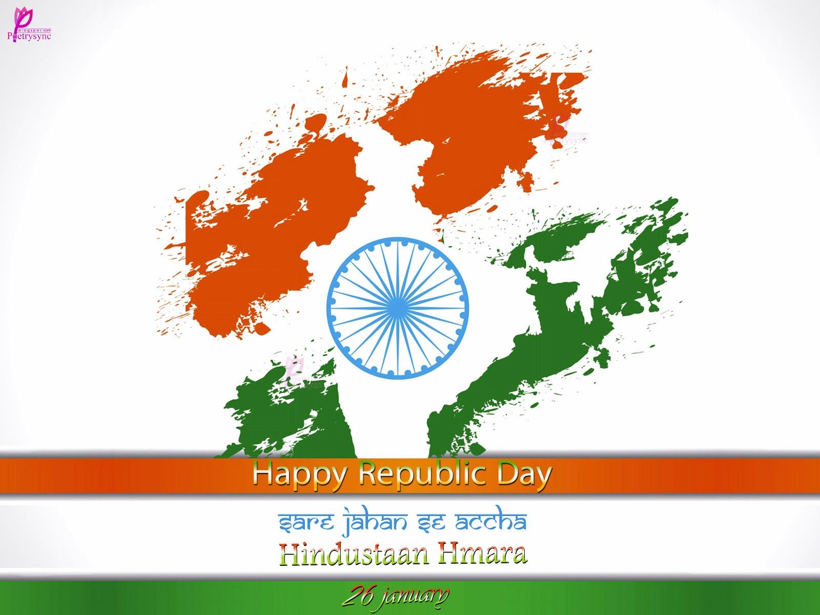 26 January Wisges Card Image For Facebook Happy Republic Day Of