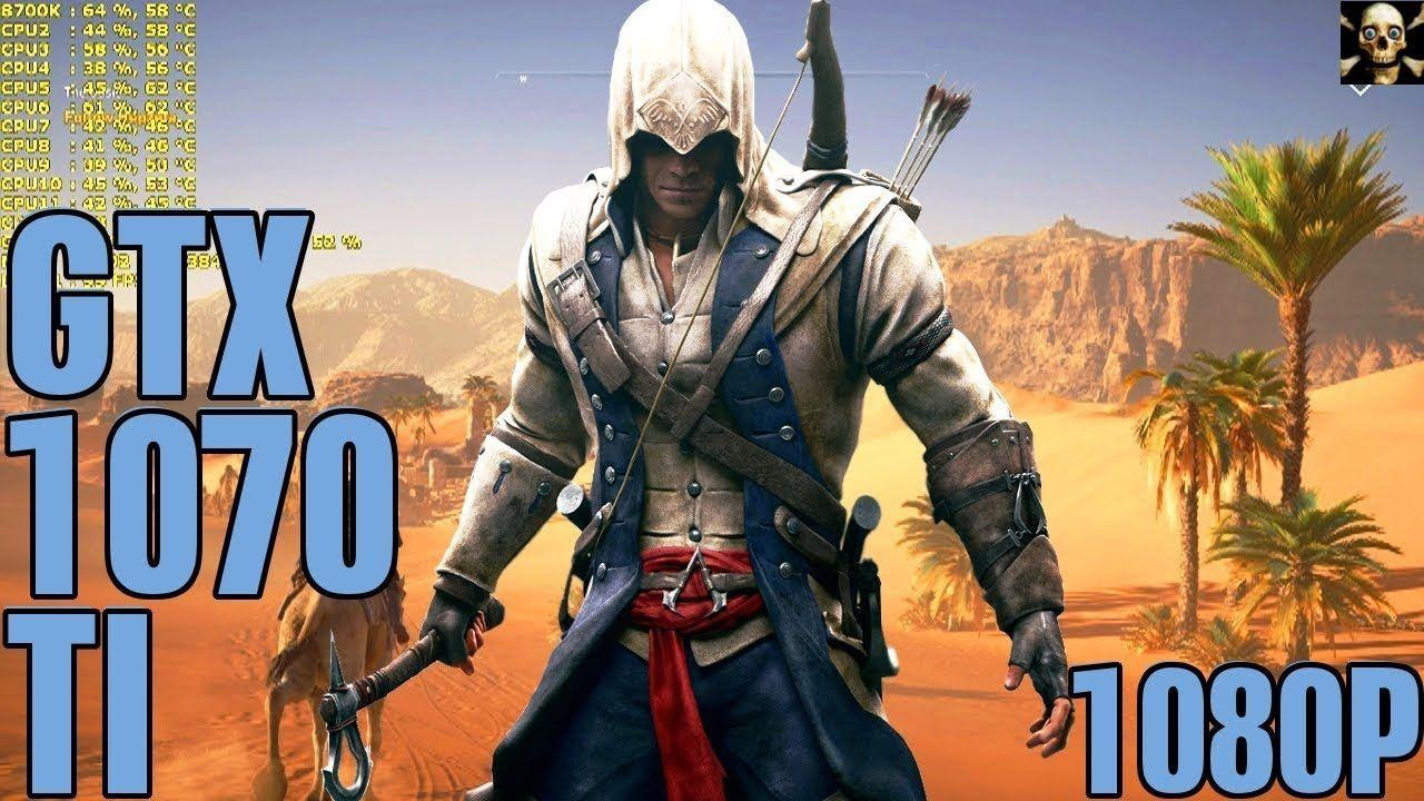 Assassin's Creed Origins Gtx 1070 Ti Fps Performance Ultra