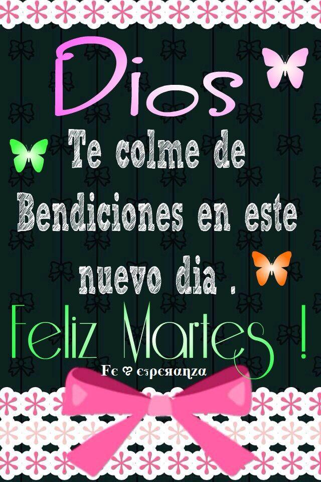 dios te bendiga y te guarde en este nuevo dia buenos dias good