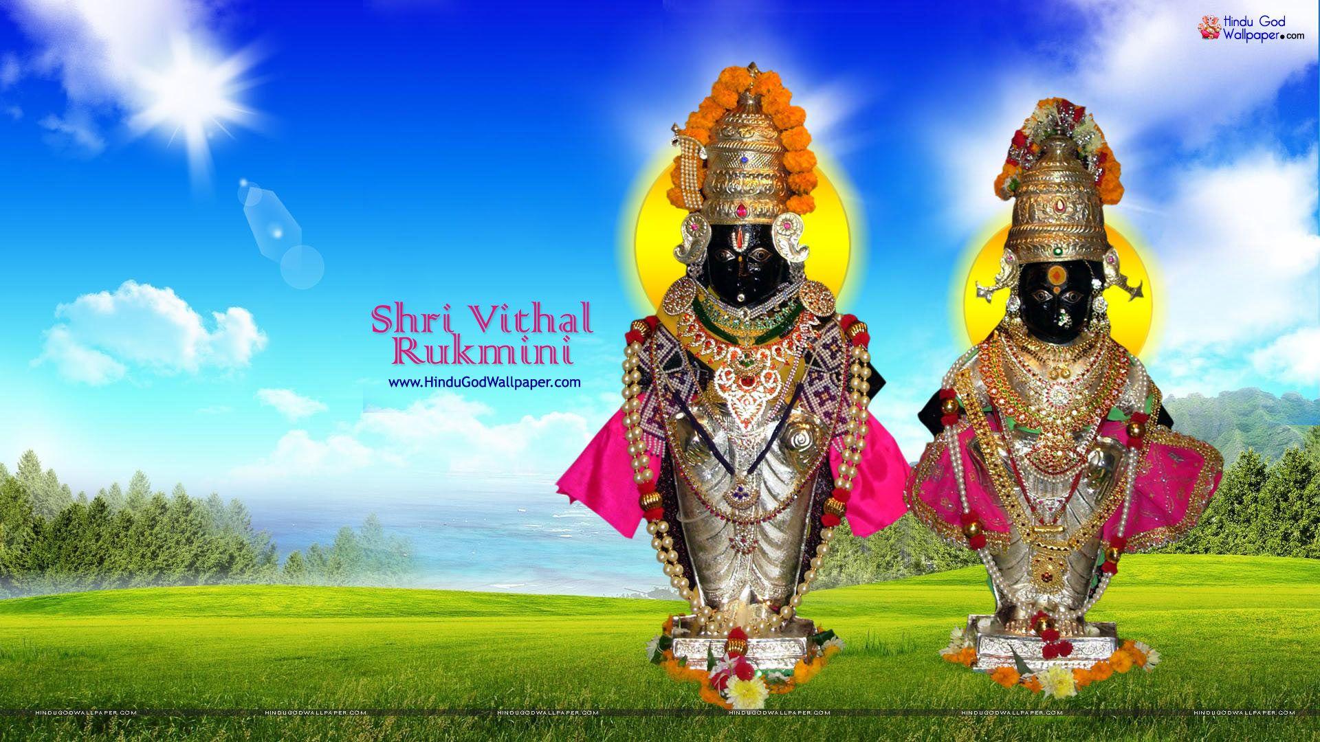 Vitthal Rukmini HD Wallpaper Full Size Download