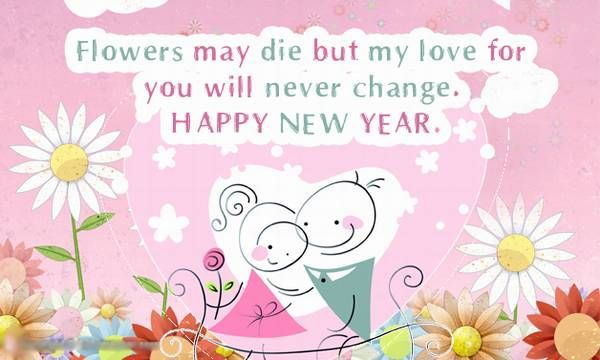 Happy New Year Messages 2017 Wishes SMS - Best Wishes Quotes | Happy ...