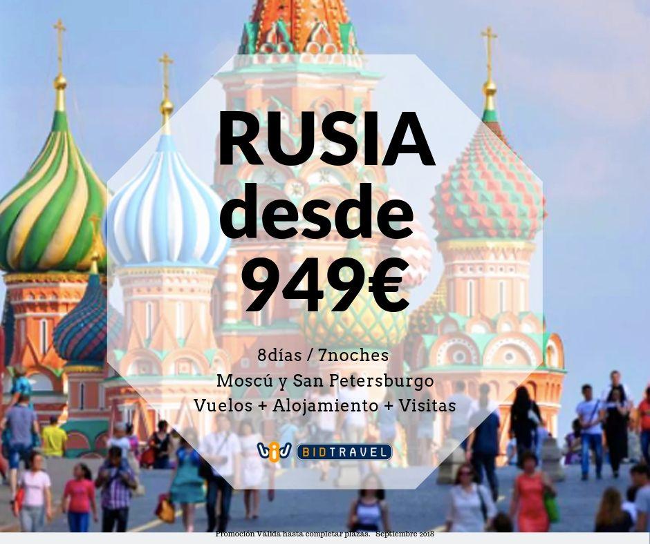 Mosc㺠Y San Petersburgo Fantã Stico Viaje A Rusia Con Tiempo Libre Y Visitas Ofertas De Viajes Viajes Baratos San Petersburgo