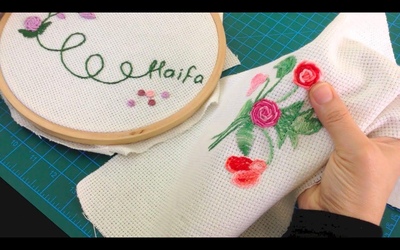 غرزة الركوكو تطريز Bullion Knot Rococo Embroidery Embroidery Embroidery Tutorials Embroidery Videos