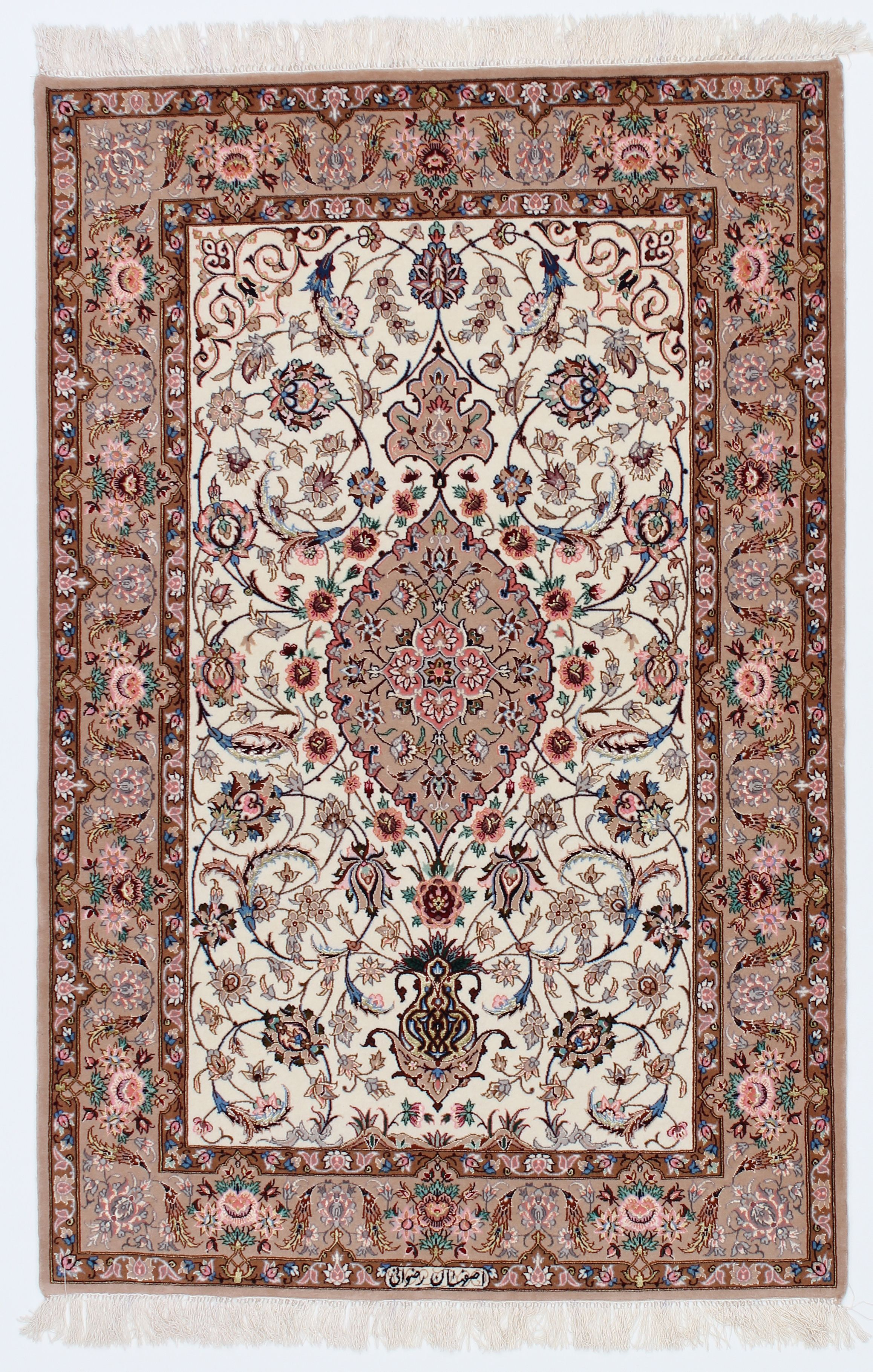 Teppich Isfahan isfahan teppich 162x107 lionel esfahan rugs