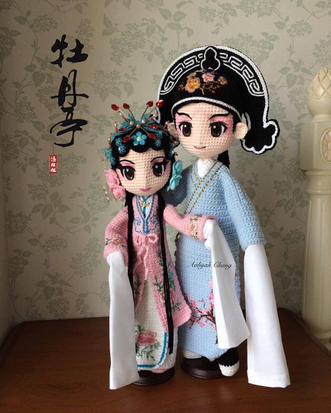 牡丹亭-柳夢梅與杜麗娘 #amigurumi #doll #crochetdoll #craft #handmade #毛線娃娃 #編織 #編みぐるみ #手作り #人形娃娃 ...