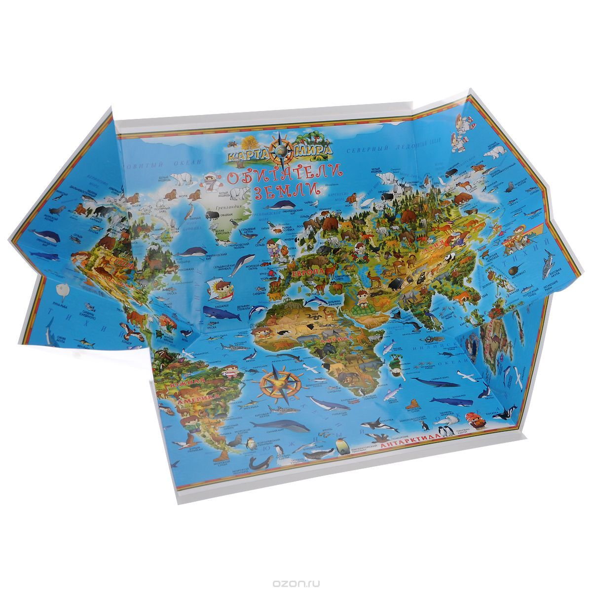 5693f1031df37 Обитатели Земли. Мир в руках ребенка. Складная карта мира. | Купить  школьный…