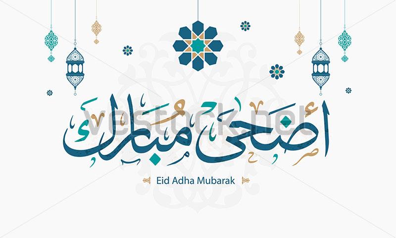 Vector Of Arabic Calligraphy Text Of Eid Al Adha Mubarak For The Celebration Of Muslim Community Celebration Vestoc Adha Mubarak Eid Al Adha Eid Adha Mubarak