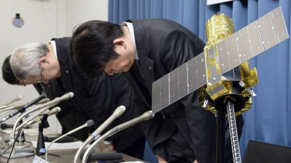 Japan is abandoning its recently launched $273 million Hitomi space telescope after two solar array panels apparently broke off the satellite, sending it spinning wildly into space. Hitomi was launched in February with the goal of using its x-ray vision to shed new light on black holes, supernova remnants and galaxy clusters. One month later, the space agency said it was unable to figure out the health of the satellite after it became unresponsive and debris was spotted around it.