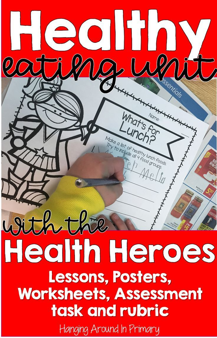 Teach your healthy eating unit with the Health Heroes. This resource for  grade 1 and grade 2 has every…   Health lesson plans [ 1145 x 736 Pixel ]