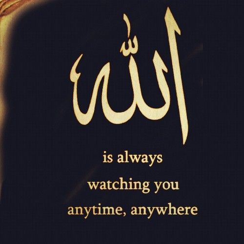 is us Allah quotes watching