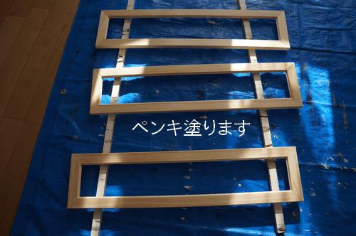 扉の簡単な作り方 Diy テレビボード 編 Diyでシャビーシックなインテリア ガーデニング テレビ台 手作り インテリア ガーデニング 扉