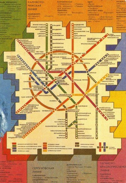 Share Your Postcards With Us Underground Map Map Subway Map
