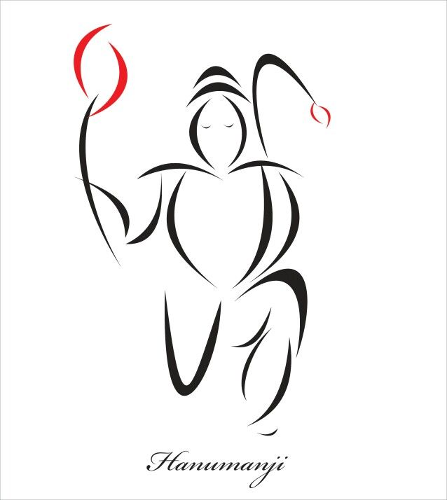 hanuman hanuman pinterest hanuman indian gods and jai hanuman. Black Bedroom Furniture Sets. Home Design Ideas
