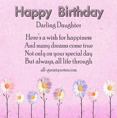 Birthday wishes for daughter from mom choice happy mom love to birthday wishes for daughter from mom choice happy bookmarktalkfo Image collections