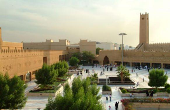 Diplomatic Quarter Riyadh Google Search Riyadh Dolores Park Saudi Arabia