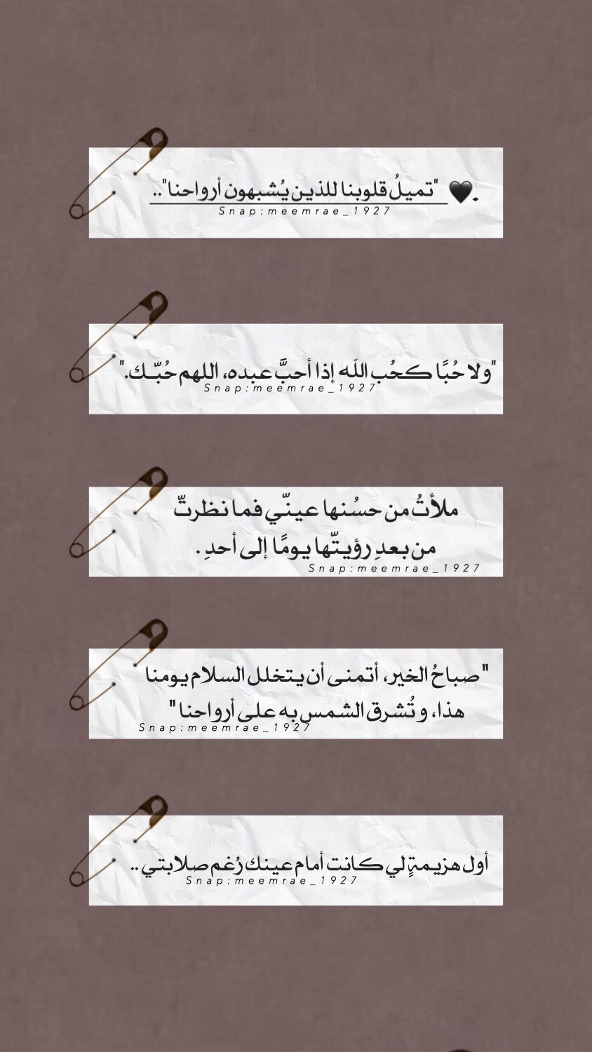 Pin By M On اقتباسات هيدرات ميم Love Quotes Photos Iphone Wallpaper Quotes Love Love Smile Quotes