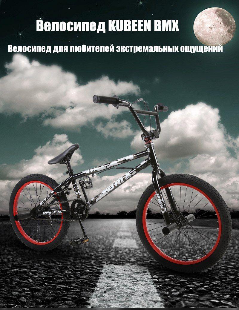 Buy Bmx Bike Metal Body 20 Inch Males S Freestyle Present Personal Avenue Nook Excessive Stunt Mountain Bike Rear Bra Stunt Bike Bicycle Kickstand Bmx Bikes