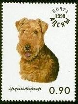 Марка Абхазия 1998г.