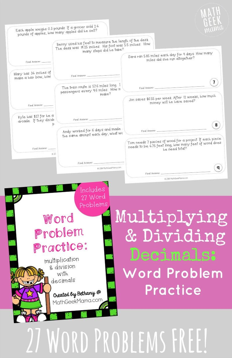 Addition Of Decimals Word Problems Free Multiplying Decimals Word Problems Set Decimal Word Problems Word Problem Worksheets Word Problems Addition and subtraction decimal word