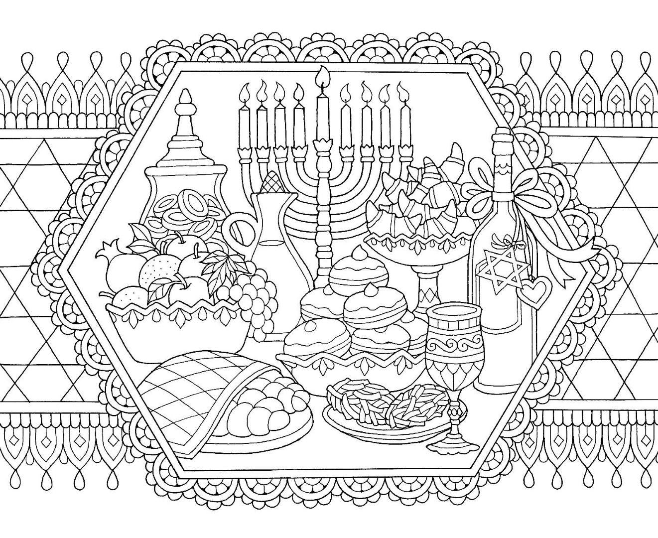 Hanukkah Feast Coloring Page Coloring pages, Hanukkah