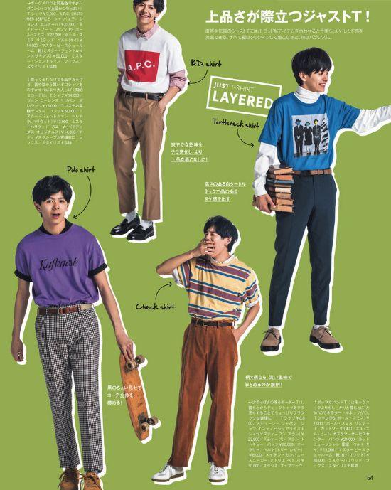 Baju Tahun 90 An
