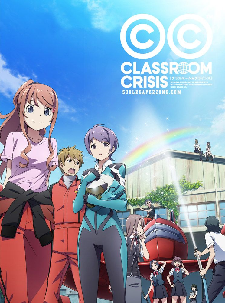 Classroomcrisis anime classroom anime anime shows