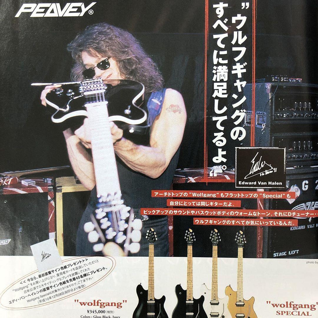 Guitar Print Ad On Instagram 1999 Peavey Wolfgang Print Ad Edward Van Halen Peavey Peaveyevhwolfgang Evh Guitar Vanh Van Halen Instagram Eddie Van Halen