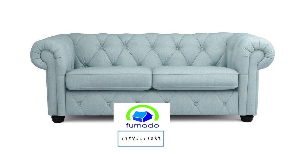احدث كنب مودرن شركة فورنيدو للاثاث اسعار مميزة يمكنك التوصيل معنا علي الواتساب اضغط هنا Love Seat Couch Furniture