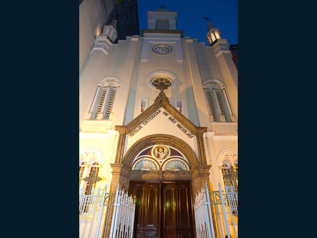 Igreja Antioquina São Nicolau Rio De Janeiro R Igreja Ortodoxa Rio De Janeiro Igreja