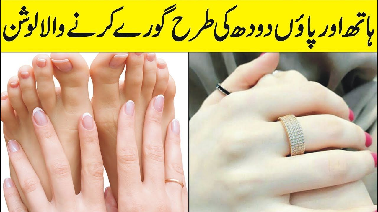 Pin on beauty and health tips in hindi urdu