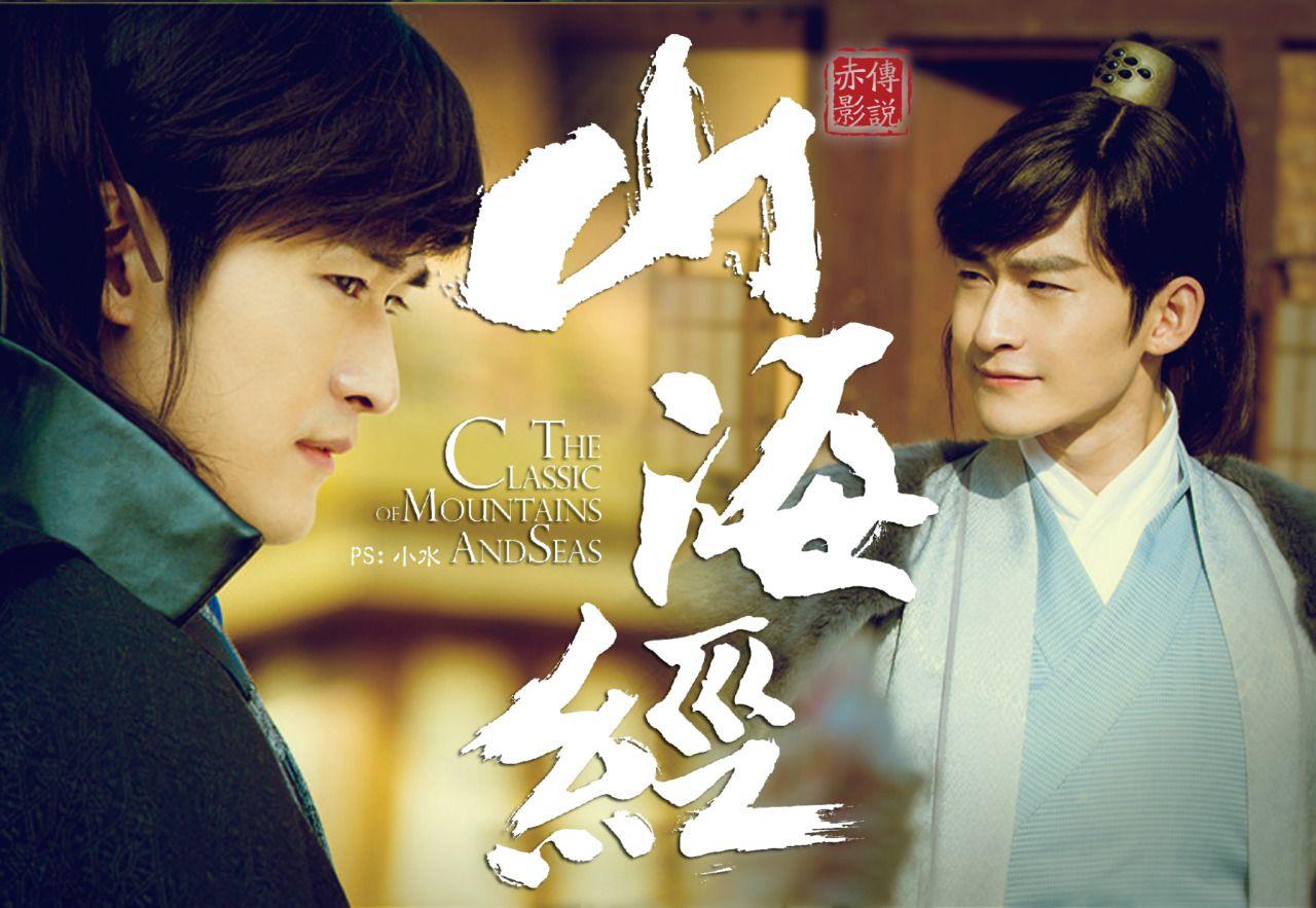 W U X I A Zhang Han Pinterest Drama