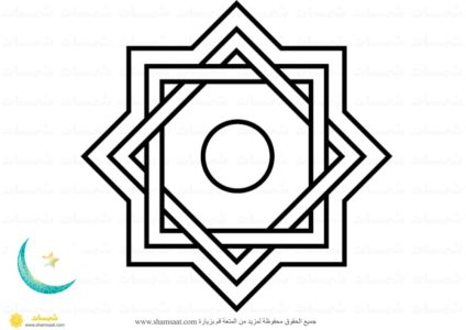 You Searched For رمضان الصفحة 3 من 3 شمسات In 2021 Ramadan Activities Ramadan Activities
