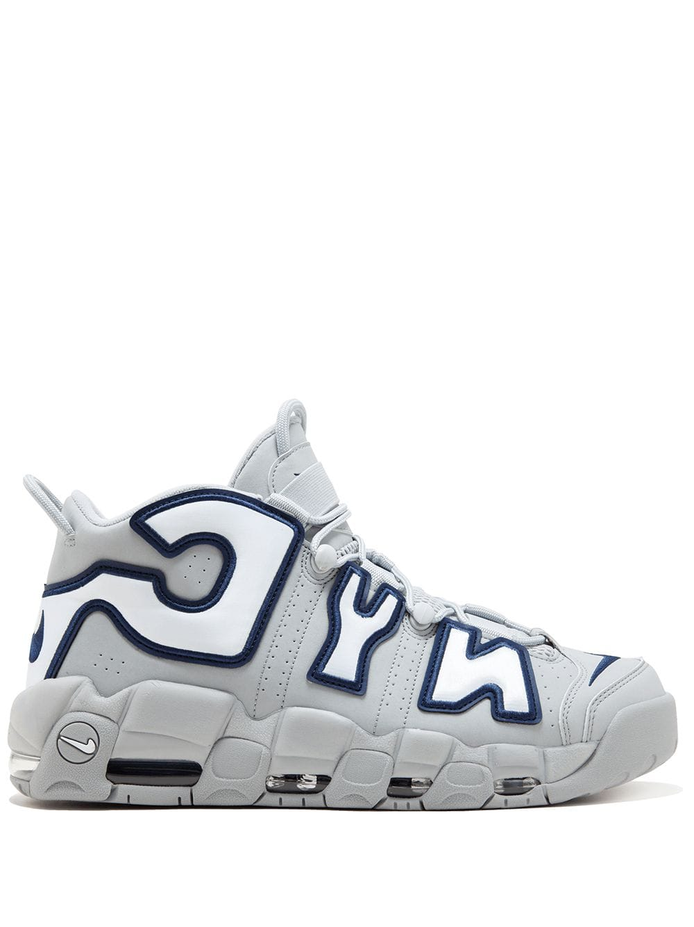 Nike Air More Uptempo NYC sneakers Grey | Products in 2019