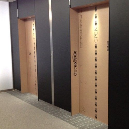 Elevators Look Like Amazon Boxes Environmental Graphics