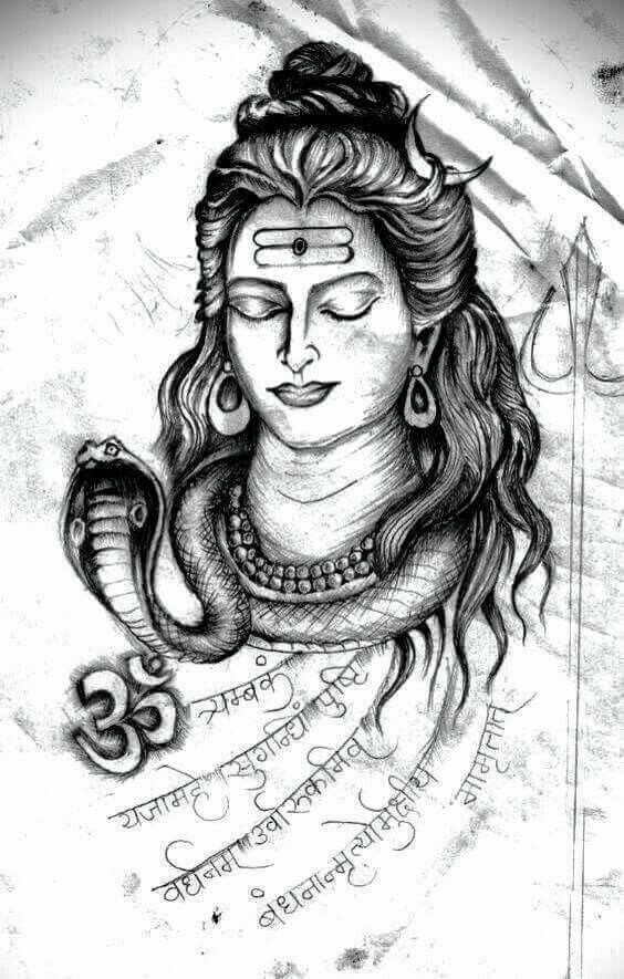 Shiva pencil sketch hd angry lord