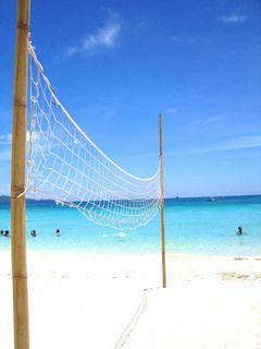 Beautiful Beach Volleyball Volleyball Volleyball Net