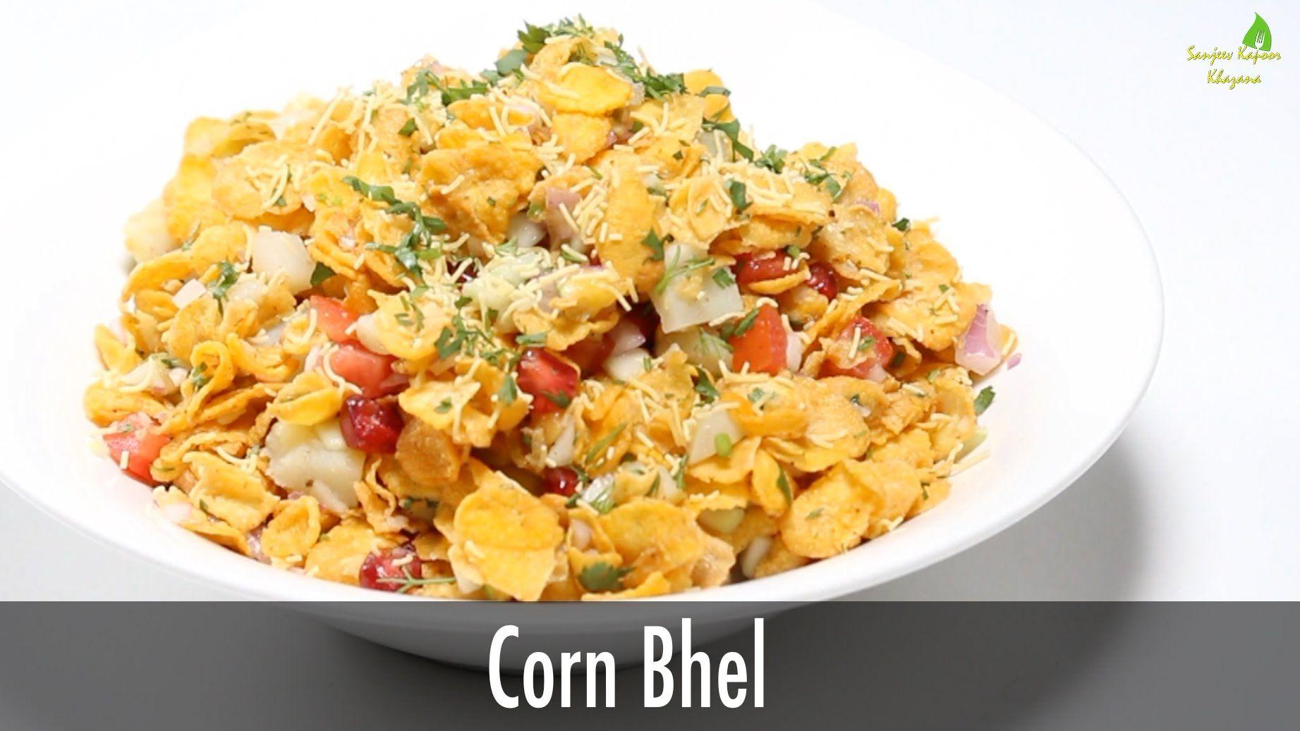 Corn bhel sanjeev kapoor khazana breakfast pinterest sanjeev corn bhel sanjeev kapoor khazana forumfinder Gallery