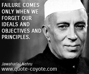 Failure Indian Quotes People Quotes Best Quotes