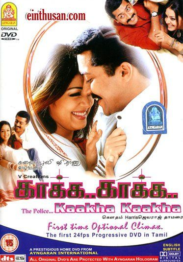 Image Result For Aadhavan Tamil Movie Online With English Sub Le
