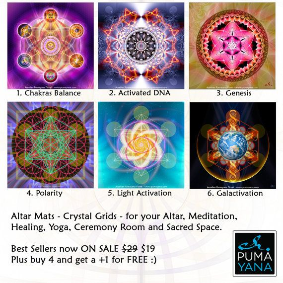 Altar Mat, Crystal Grids, Charger, Activation Mat - For ...