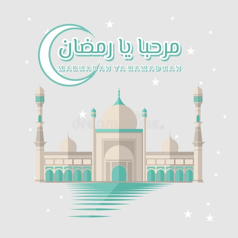 Vector Style And Unique Flyer Vector Style And Unique Flyer Ramadan Kareem Post Sponsored Affiliate Flyer R Vector Illustration Ramadan Draw On Photos