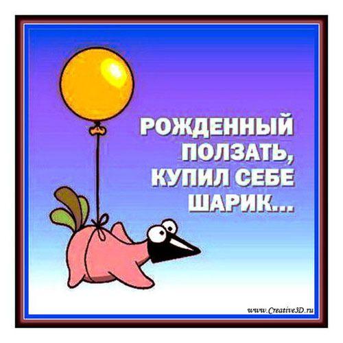 стихи про шарики воздушные для детей: 17 тыс изображений ...